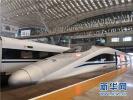 定了!河北直达香港高铁站增至仨,暑假走起