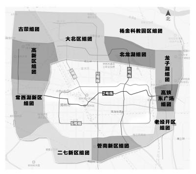 """郑州将真正进入""""大四环""""时代 沿线买房该咋???"""
