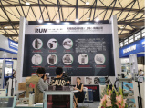 CCTV《信用档案》栏目组采访上海芮姆自动化科技(上海)有限公司——自动化领域的品牌故事