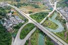 交通运输信用体系建设有哪些亮点?