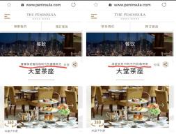 """五星级酒店竟称""""享受殖民地时光"""" 北京分店曾上""""黑榜"""""""