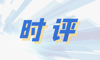 罗思义:香港暴乱究竟谁在背后指使?