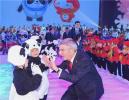 """""""冰墩墩""""""""雪容融""""—北京冬奥会和冬残奥会吉祥物诞生记"""