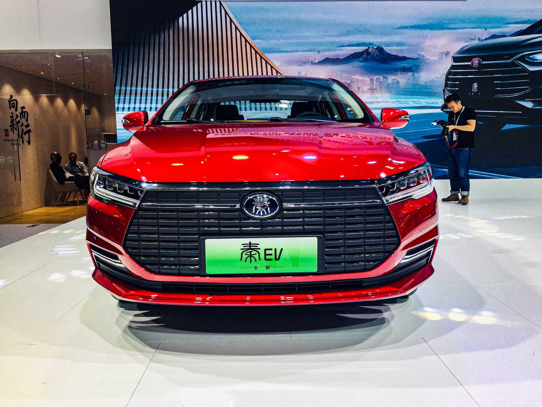 比亚迪全新秦/秦EV亮相 预售6.68-14.68万