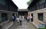中国红色旅游投资联盟在石家庄成立