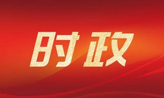 习近平向第三届中国-太平洋岛国经济发展分分快3分分快3技巧技巧 合作 分分快3分分快3技巧技巧 论坛 致贺信