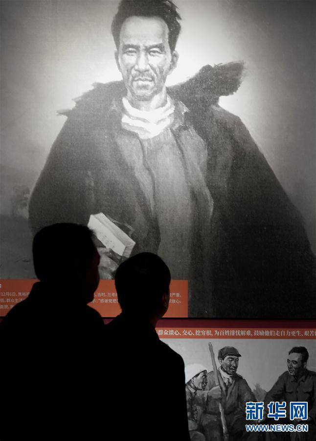 """(文化)(6)""""人民呼唤焦裕禄""""展览在河南博物院开幕"""