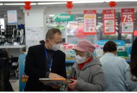新型冠状病毒感染的肺炎已出现无武汉旅行史确诊病例
