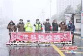 """信阳平桥区:抗""""疫""""手拉手 服务心贴心"""