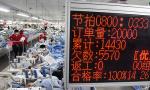 青岛:赶制外贸订单
