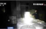 公安部严打倒卖熔喷布违法犯罪 抓获犯罪嫌疑人42人