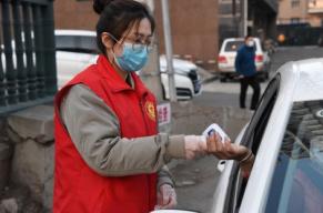 北京解除湖北(含武汉)进京限制,社区不再要求体温检测