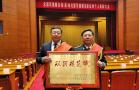 鹤壁市被命名为全国双拥模范城 马富国代表鹤壁在京领取奖牌