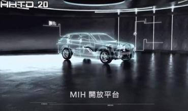 """""""十三五""""我国新能源车推广超480万辆;富士康""""EV开放平台""""正式发布"""