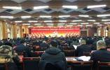 中国共产党开封市祥符区第二届委员会第十次全体会议暨区委经济工作会议召开
