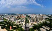"""河南淮滨:做好""""四篇文章""""提升城市颜值气质"""