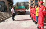 阿拉尔市胡杨救援队14人紧急驰援河南新乡