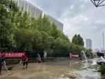 太古可口可乐郑州暴雨灾害期间积极行动 物资善款已陆续到位