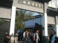 瀋陽古玩藝術品博覽會19日在和平區魯園古玩城開幕