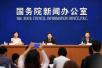 台媒称中美关系趋紧密 忧台湾未来难料