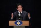 """日本将通过""""反阴谋法案""""监控民众 专家批安倍为所欲为"""