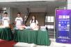 """我校举办""""游族杯""""上海市高校程序设计邀请赛"""