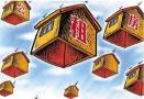 沈阳4400余套公租房将配租 配租房源共6个项目