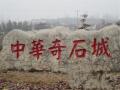 山东4A级景区费县中华奇石城景区因厕所不达标被摘牌