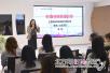 2017上海家化大学生心理健康关爱计划启动