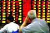 减持新政仅让股市节后高开 机构:系统性机会还没来