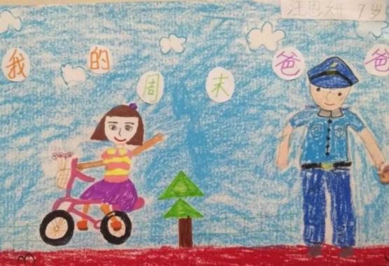 温州孩童手绘警察爸妈形象 画笔勾勒纯真感情