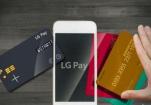 LG Pay快捷支付韩上市 采用无线磁通信技术