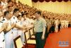 中央军委印发《军队贯彻执行〈中国共产党纪律处分条例〉的补充规定》