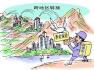 跨市流动就业怎么领保险?山东明确保险关系转移接续问题