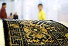 中国古董地毯亮相