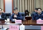 教育部部长陈宝生、省委书记巴音朝鲁视察吉林大学