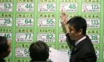 北京5月二手房价格止涨 中介:一个月没卖一套