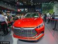 比亚迪王朝概念车亮相深港澳车展 年底上市