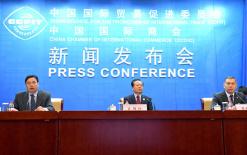 阿斯塔纳世博会中国馆举行新闻发布会