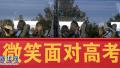 山东省食药监局抽检150批次水产品 不合格6批次