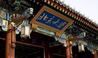 2017中国大学本科专业排行榜揭晓 北京大学蝉联第一