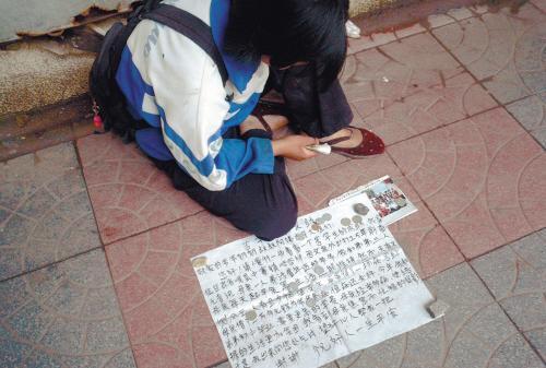 沈阳晚报、沈报融媒主任记者 孙海摄/文