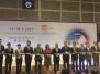 泰州:旅游推介会开到香港 成果满满