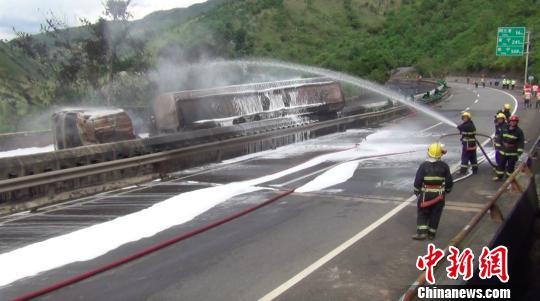 云南高速路上一油罐车侧翻起火爆炸无人员伤亡