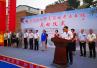 汝州张公巷瓷窑址考古发掘启动 千年古窑或重见天日