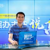 四川农业大学招生就业处副处长马海