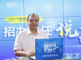 """北京大学:自主选拔""""不拘一格降人才"""""""