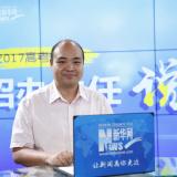 北京大学招办副主任李喆
