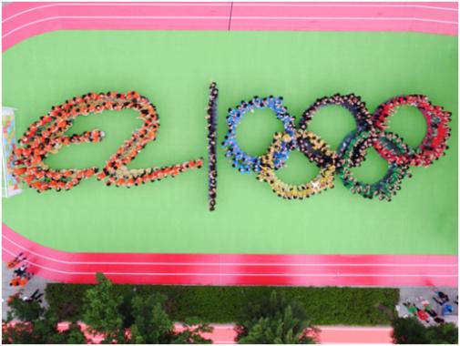 """国际奥林匹克日,奥运""""五环""""落成杭州!"""