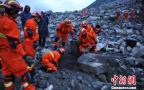 茂县山体垮塌超24小时:118人失联 暂无生命迹象